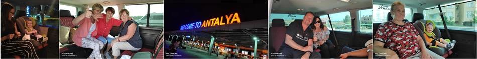 Gazipasa Airport-Konaklı Transfer